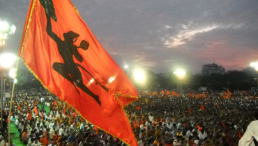 Saffron flag of the RSS political movement